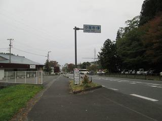 vn6588.jpg